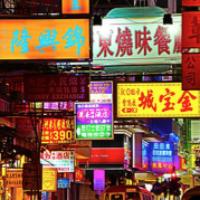 Shopping in Bangkok and Hong Kong 2020