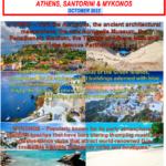 Greece 10 Day Islander Tour